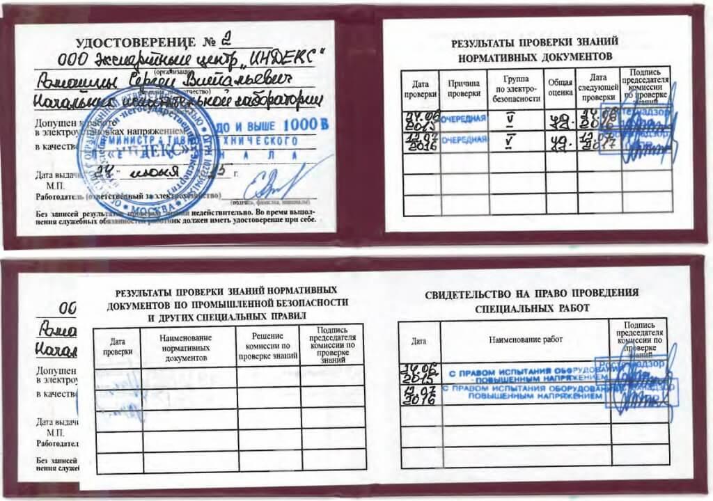 Кто имеет право на подключение газовых счетчиков в кировском районе